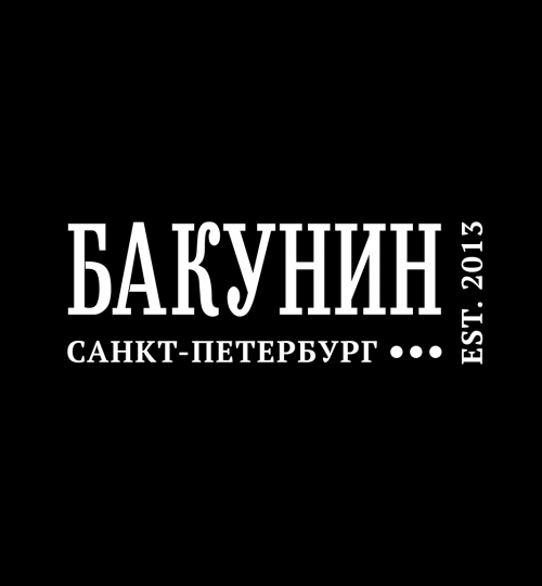 Bakunin logo